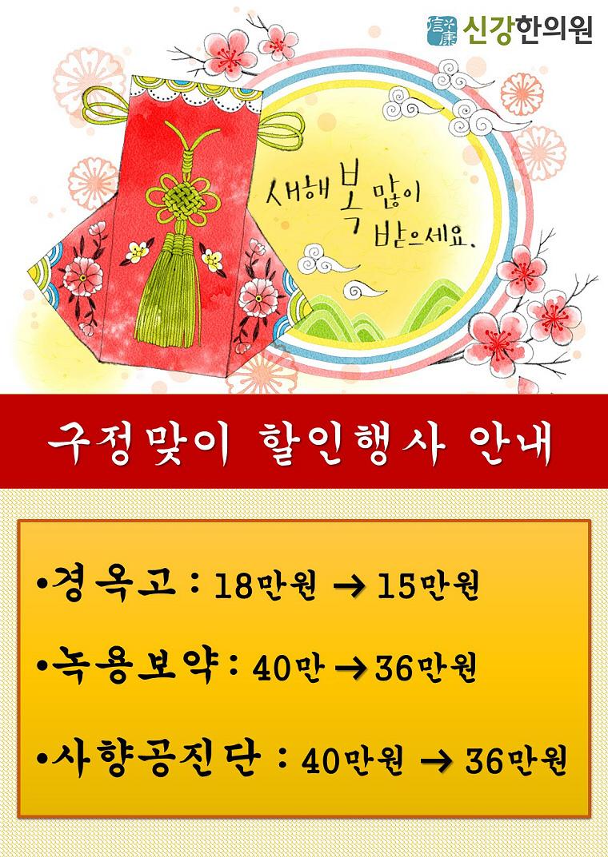 989e2d2661d771f81d93dee91b642b14.jpg