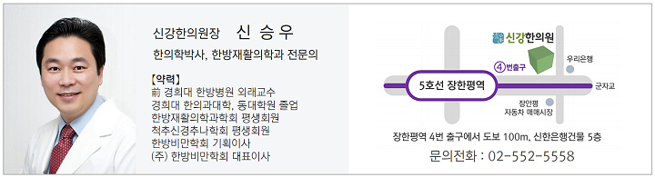profile_홈페이지용_720.jpg